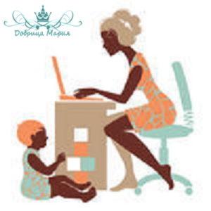 работа в интернете для мамочек