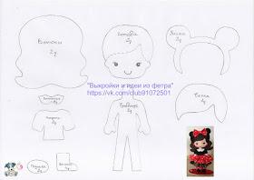 микки маус куклы шаблон