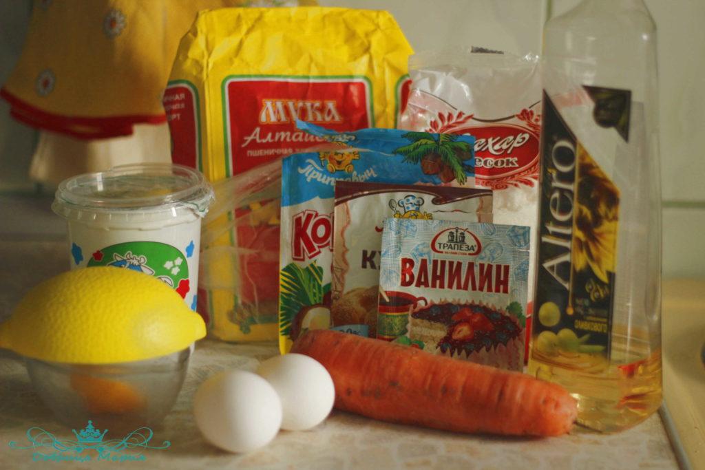 морковный пирог1