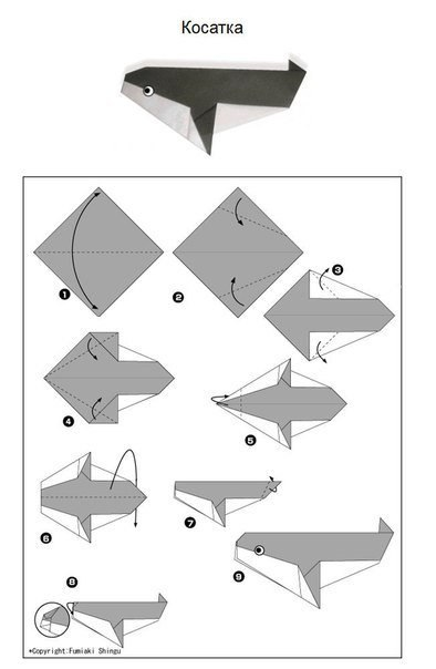 оригами косатка