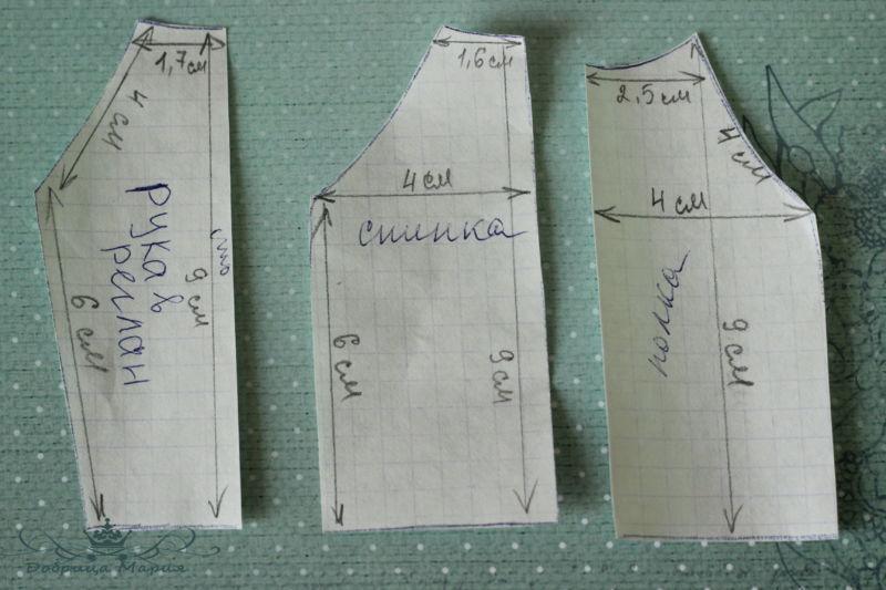 Кофта Реглан на Паолу Рейна