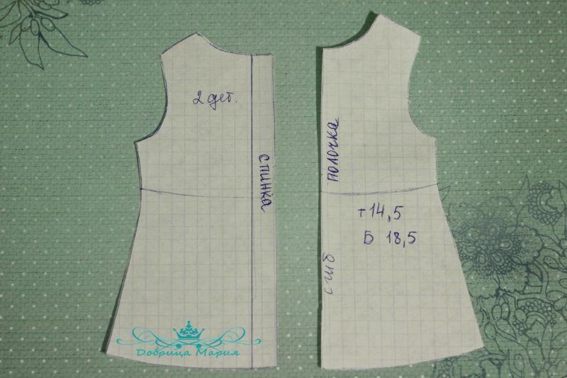 Платье на Паолу Рейна