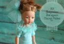 33 выкройки одежды и обуви для куклы Паола Рейна + отзыв о кукле Paola Reina + идеи для вдохновения.