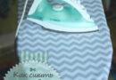 Чехол для гладильной доски на резинке — как сшить своими руками
