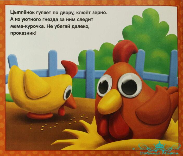 ceplenok-iz-plastilina-pochagovo-1 Животные из пластилина -14 легких поделок для детей и начинающих