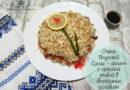 Салат суши слоями с красной рыбой — невероятно вкусный рецепт в домашних условиях