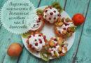 Пирожное корзиночки с кремом — «как в детстве» рецепт в домашних условиях